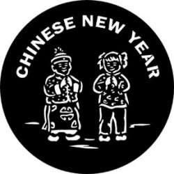 Rosco Steel Gobo - Chinese New Year