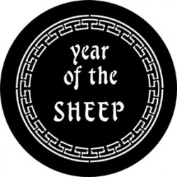 Rosco Steel Gobo - Year Of The Sheep