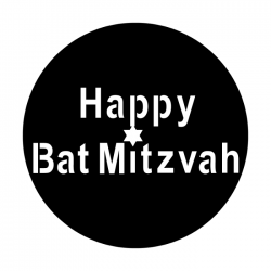 Apollo Metal Gobo 3124 Happy Bat Mitzvah