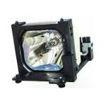 Ushio Replacement Lamps for 3M Projectors